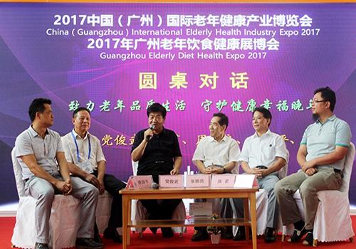 圆桌对话:张明亮、党俊武、周文良、陈茗、邓春阳