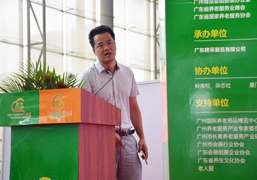 华南农业大学经济管理学院主任、副教授、博士后周文良作主题演讲