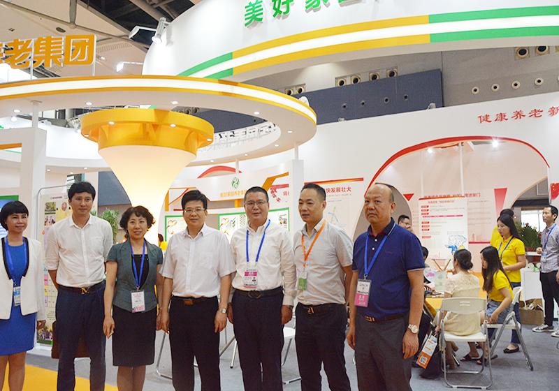 广州市民政局领导巡视2018广州老博会