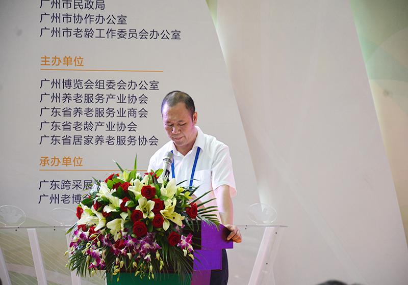 广州市协作办副巡视员包和平致欢迎辞