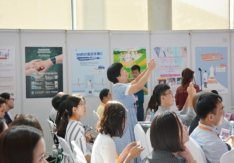 2018广东养老院服务质量提升实战培训