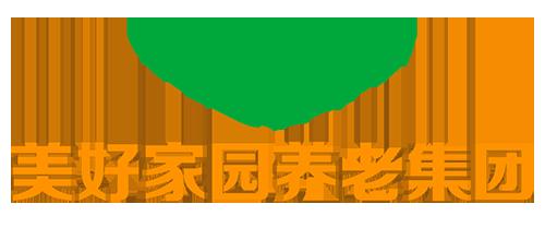 2018广州老博会参展商-美好家园养老集团 (1).png