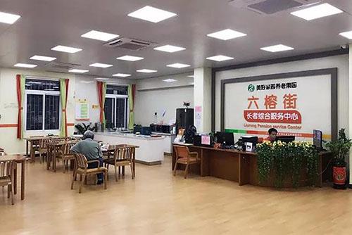 2018广州老博会参展商-美好家园养老集团 (7).jpg