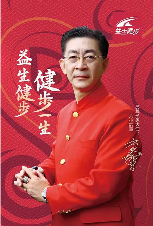 北京益生健步参展2018广州老博会 (5).jpg
