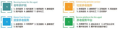 2018广州老博会参展商谷丰健康 (5).jpg