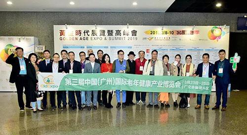 粤港澳大湾区老龄产业考察之旅——香港站 (2).jpg