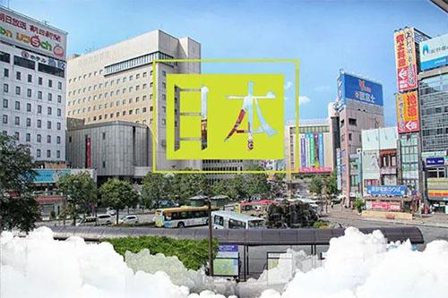 EldExpo老博会邀请您加入国际养老商务考察 (2).jpg