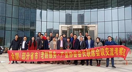 """穿越大半个中国,EldExpo老博会""""撩""""动5省9城养老圈 (4).jpg"""