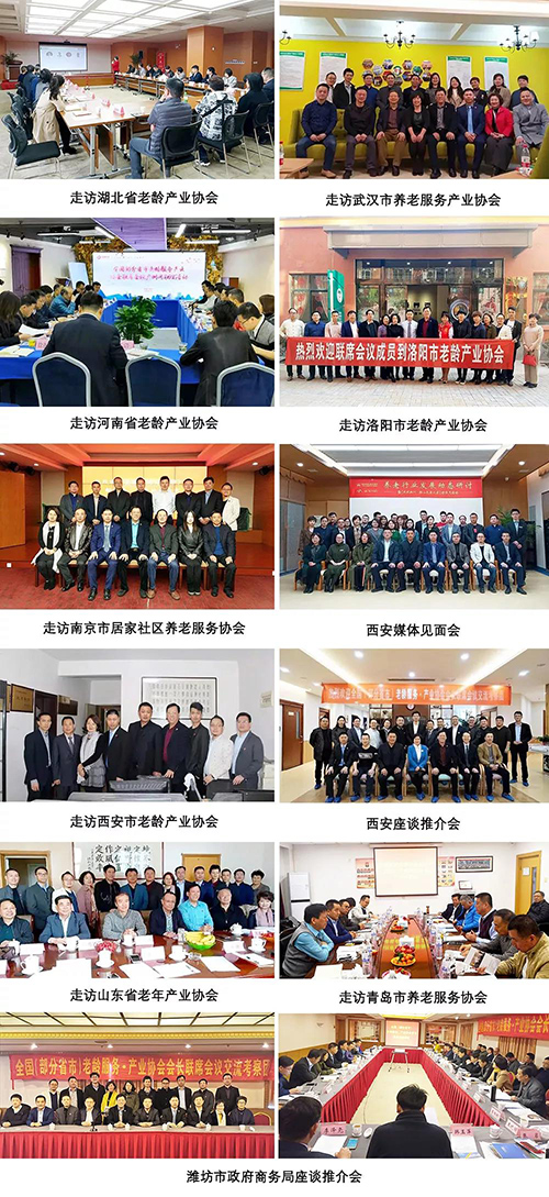 """穿越大半个中国,EldExpo老博会""""撩""""动5省9城养老圈 (1).jpg"""