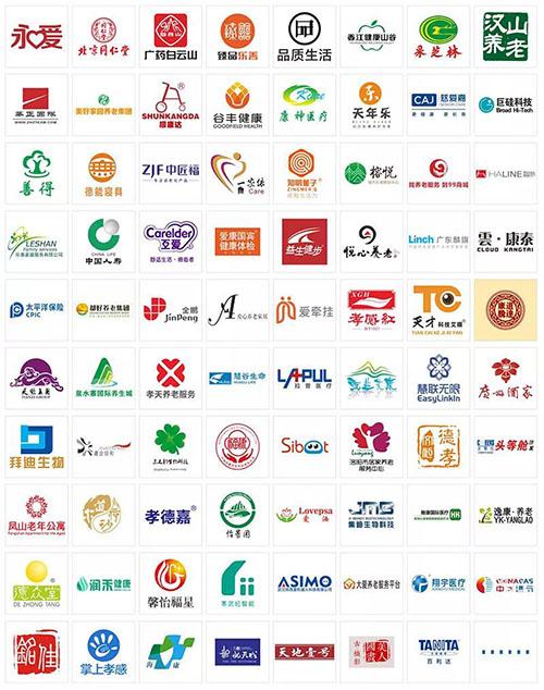 2019广州老博会 (2).jpg