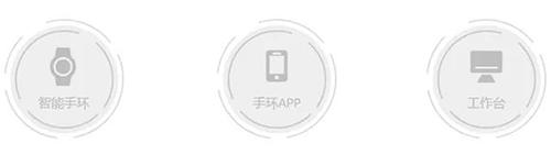 武汉麦咚健康科技有限公司参展孝感老博会。 (4).png