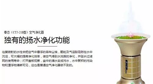洛阳蓝洛实业有限公司参展2017洛阳老博会 (1).png