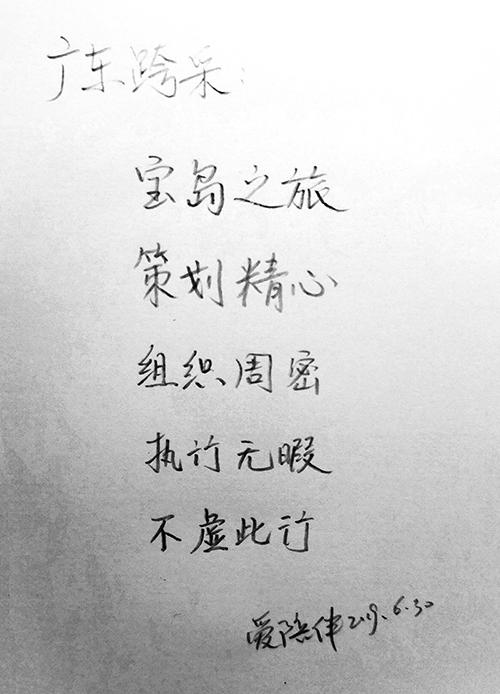 广州→台湾!EldExpo老博会率团赴台交流考察推广!-EldExpo老博会广州老博会 (9).jpg