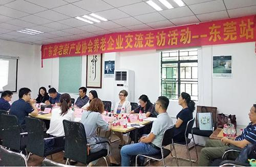 双城记EldExpo老博会供需对接会走进东莞、深圳 (7).png