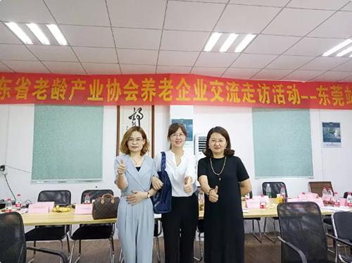 双城记EldExpo老博会供需对接会走进东莞、深圳 (9).png