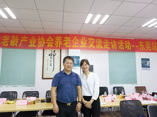 双城记EldExpo老博会供需对接会走进东莞、深圳 (10).png
