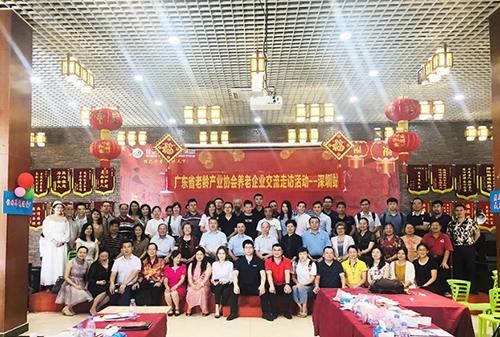 双城记EldExpo老博会供需对接会走进东莞、深圳 (1).png