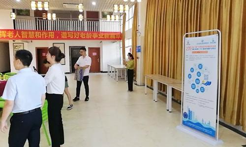 双城记EldExpo老博会供需对接会走进东莞、深圳 (3).png