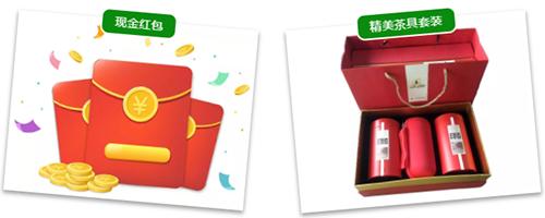 组团看老博会,赢现金红包,拿实物大奖! (1).png