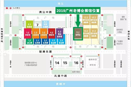 2019广州老博会交通指南  你们关心的出行问题,这里都有! (1).png