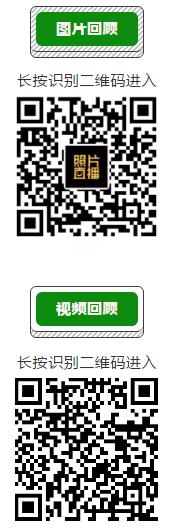 QQ截图20190826221845.png