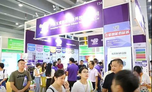 广州老博会开到第三届,展商们这样评价 (6).jpg