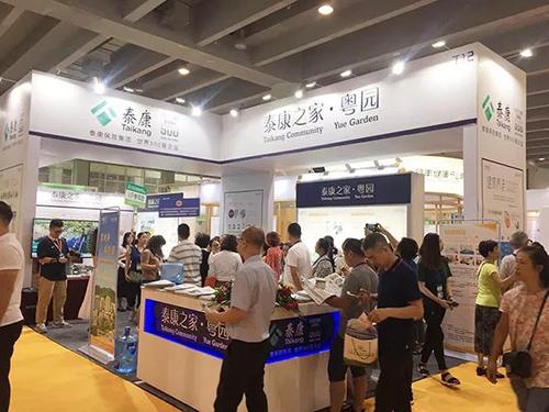 广州老博会开到第三届,展商们这样评价 (8).jpg
