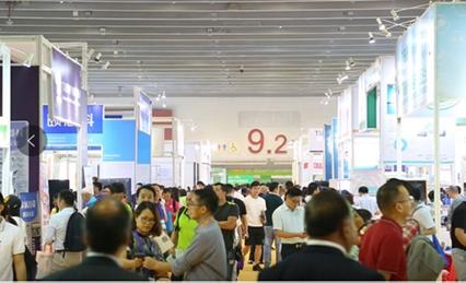 2019广州老博会.png