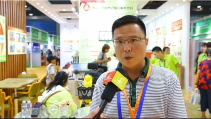 2019广州老博会展商 (5).png