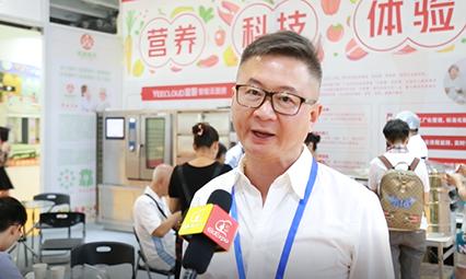 2019广州老博会展商 (.png