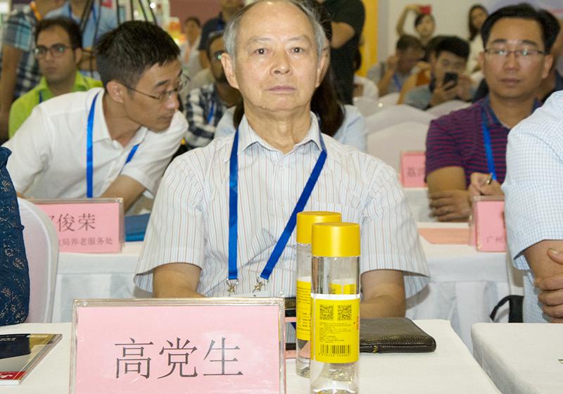 省民政厅原领导出席开幕式