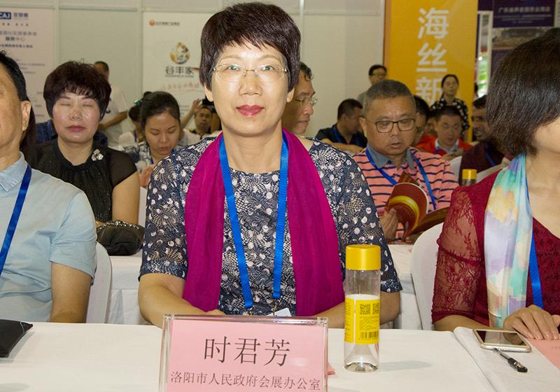 洛阳市人民政府会展办领导出席开幕式