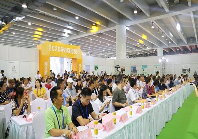 2019广州老博会开幕式