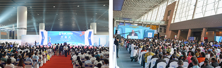 广州博览会.png