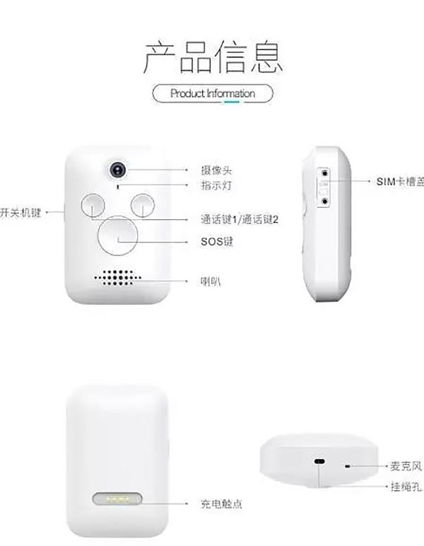 麒聚科技(深圳)有限公司参展第三届广州老博会。 (2).jpg