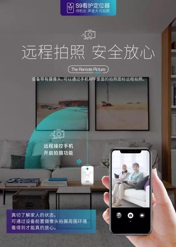 麒聚科技(深圳)有限公司参展第三届广州老博会。 (3).jpg