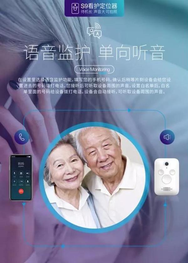 麒聚科技(深圳)有限公司参展第三届广州老博会。 (4).jpg