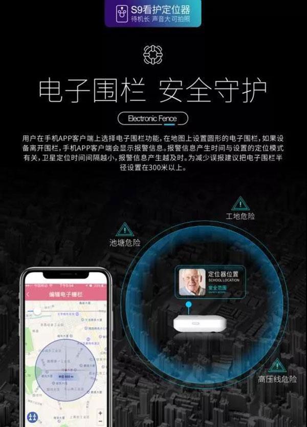 麒聚科技(深圳)有限公司参展第三届广州老博会。 (5).jpg
