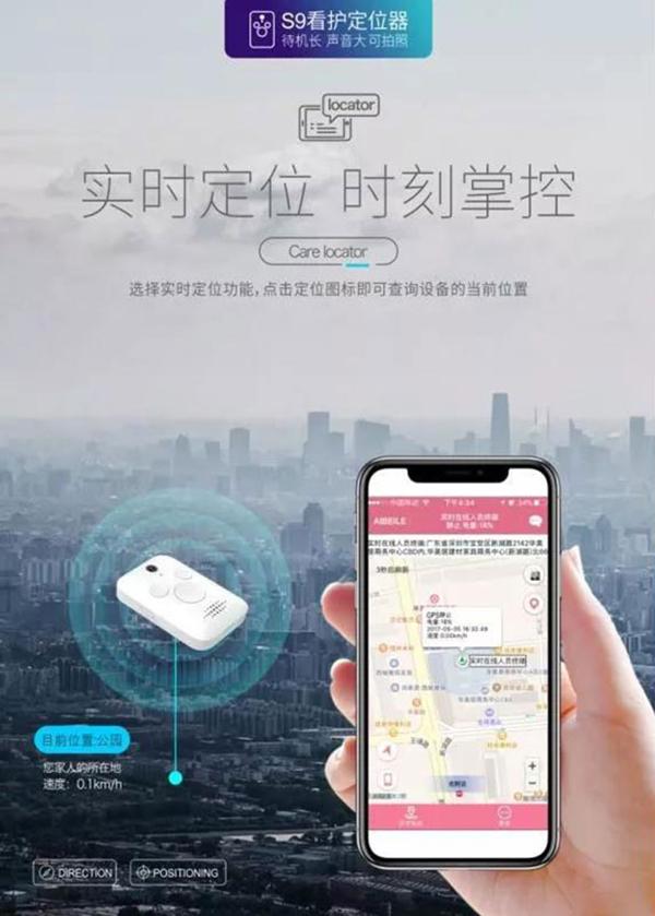 麒聚科技(深圳)有限公司参展第三届广州老博会。 (6).jpg