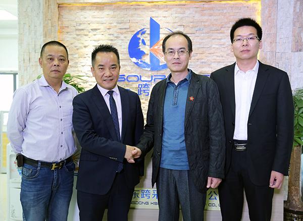 武汉市养老服务产业协会到访EldExpo老博会,共商合作.jpg