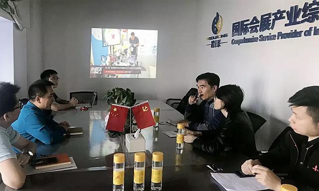 EldExpo老博会牵手GMC Korea,开展多领域深度合作.jpg