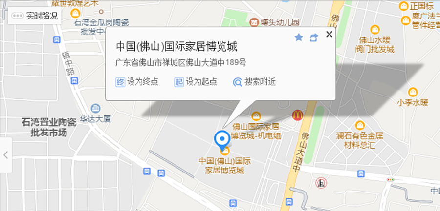 佛山市养老服务宣传推广展会参观攻略 (2).png