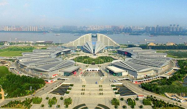武汉国际博览中心.jpg