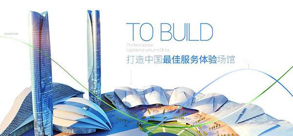武汉国际博览中心1.jpg