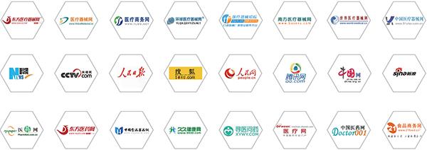 HCexpo医疗健康展与媒体加深专业领域宣传1.png