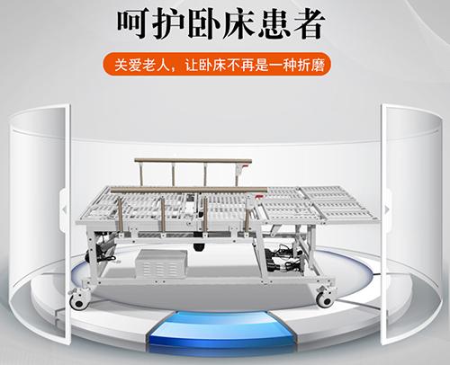 20200302_105016_電商醫療床_06.jpg
