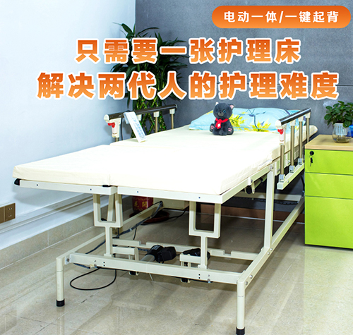 20200302_104949_电商医疗床_01.jpg