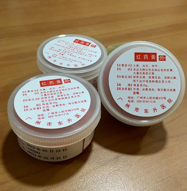 广州首家老年病康复医院,黑科技助推老人精准康复 (2).png