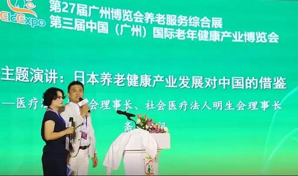 第四届广州老博会,专业观众预登记上线!速来登记获取福利! (15).jpg