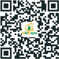 第四届广州老博会,专业观众预登记上线!速来登记获取福利! (3).jpg